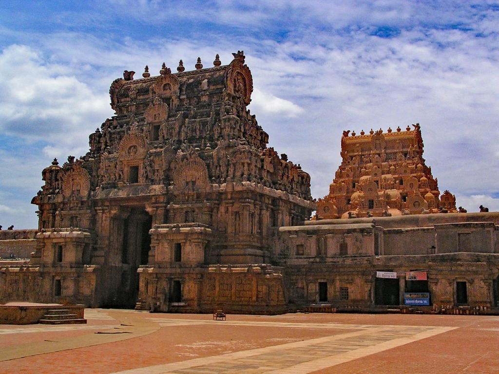 Brihadishvara