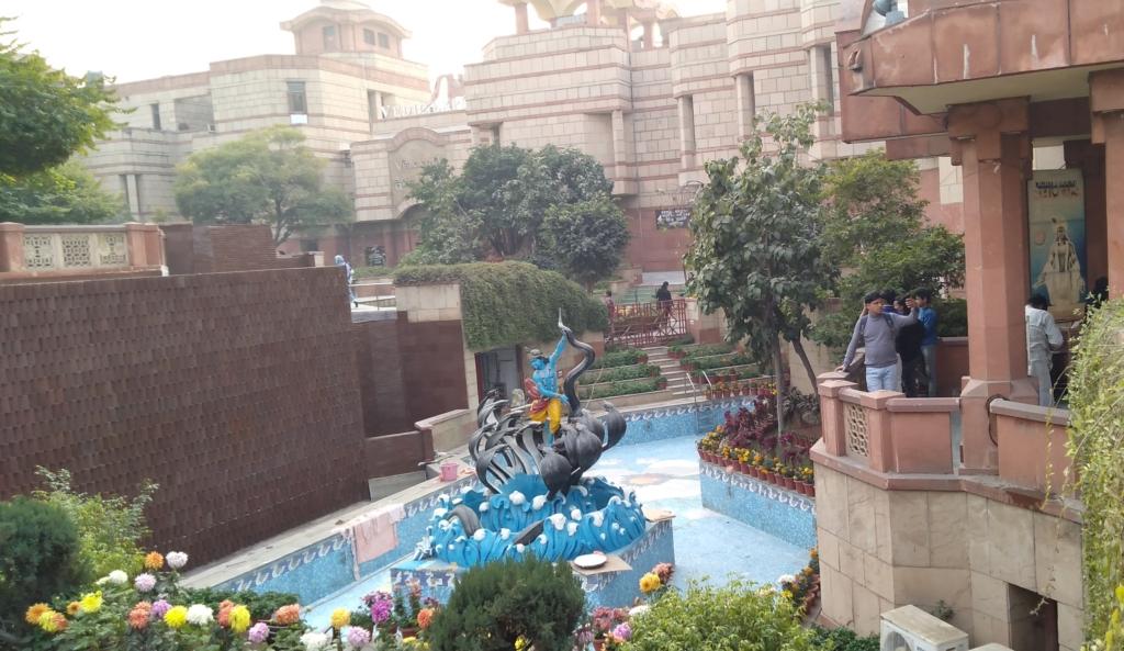 Krishna Garden