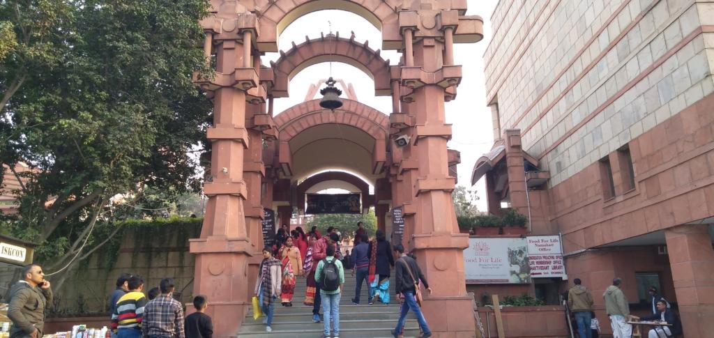 Reach Iskcon Temple Delhi