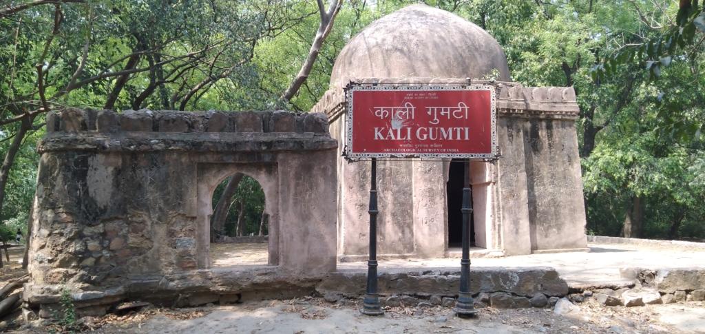 Kali Gumti
