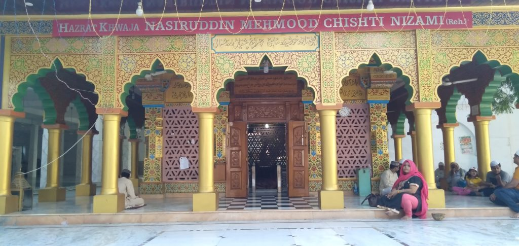 Chirag Delhi Mosque