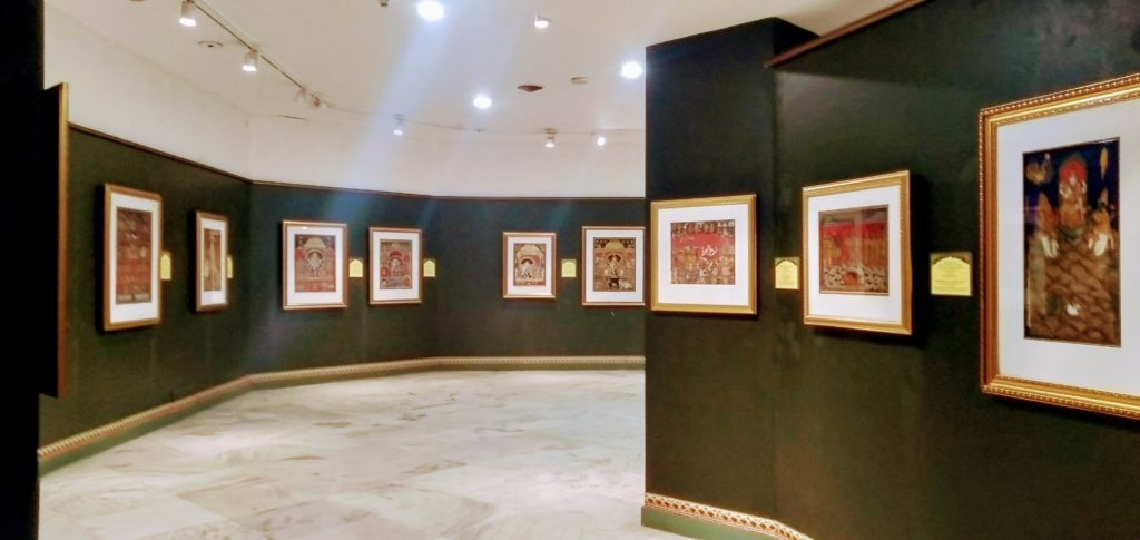 Tanjore and Mysore Paintings Gallery